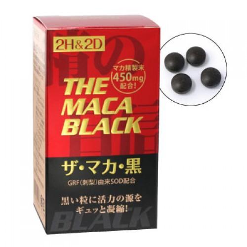 2H2D黑瑪卡複合營養片-120粒