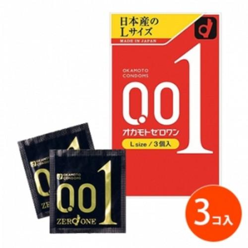 Okamoto岡本0.01安全套-大碼3片