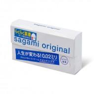Sagami相模原創0.02快閃特薄安全套-5片