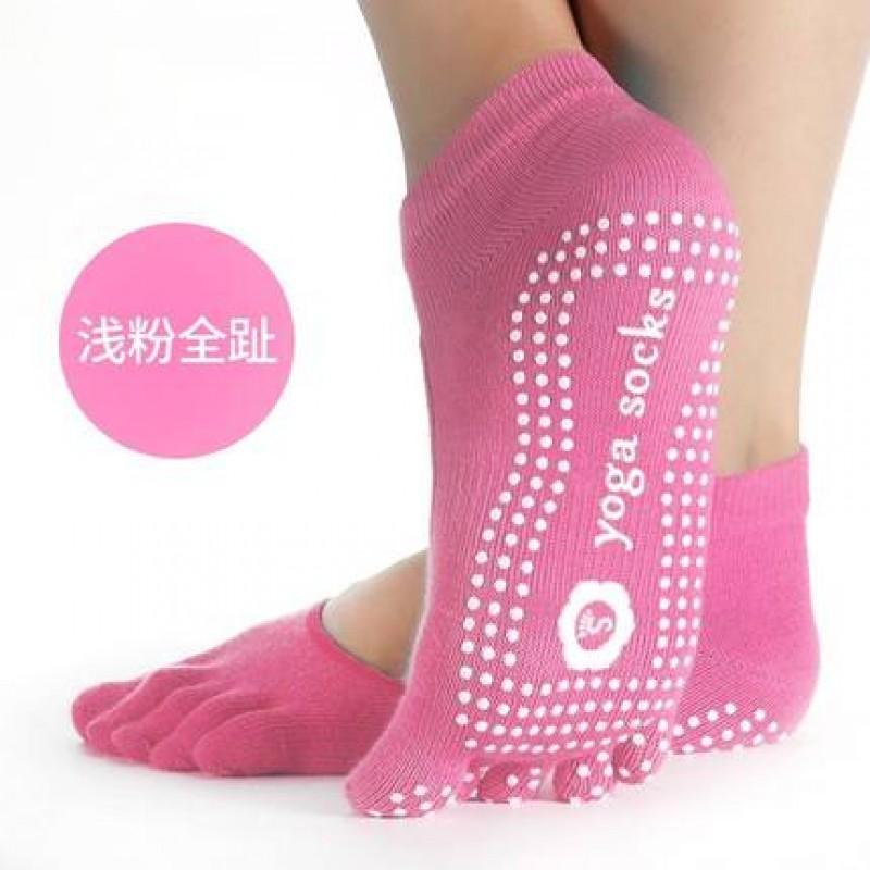 專業五指防滑瑜伽襪健身襪子