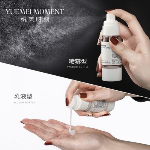 50ml-真空瓶-乳液真空瓶-試用裝-化妝瓶-噴霧瓶-旅行分裝瓶